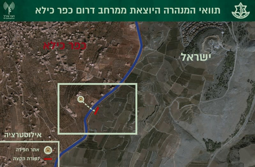 Lebanon says fears Israeli attack during Hezbollah tunnel operation