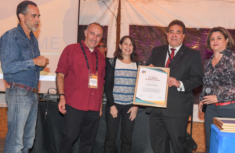 JNF-USA honored for renewable energy efforts (photo credit: Courtesy)