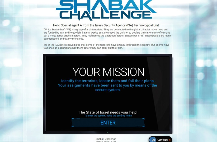 The homepage of the new Shin Bet challenge  (photo credit: screenshot)