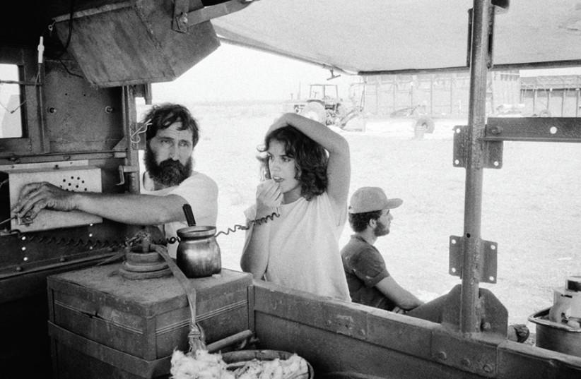 Canadian-born photographer Joel Kantor chronicled everyday life on Kibbutz Kfar Menahem following aliyah. (photo credit: JOEL KANTOR)