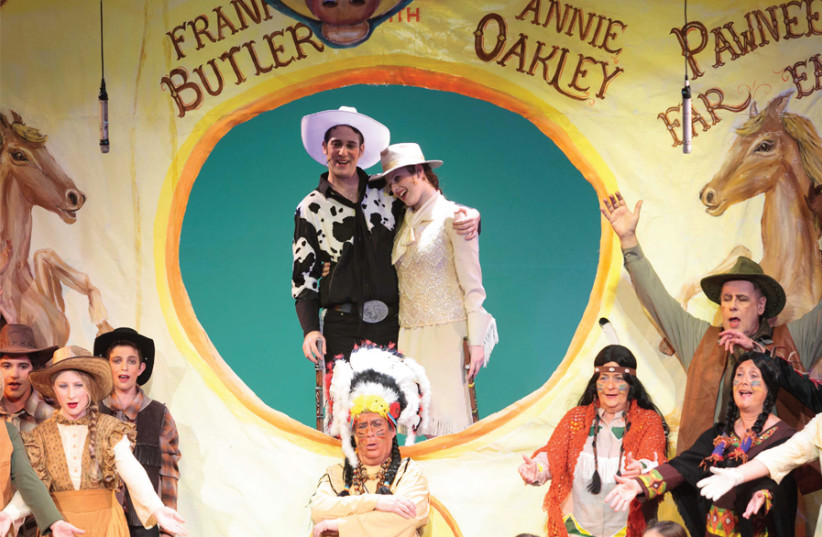 Encore! Educational Theatre Company, one of Jerusalem's 10 active English theater groups, performed Irving Berlin's classic musical 'Annie Get Your Gun' in December 2014 and January 2015 (photo credit: BRIAN NEGIN)