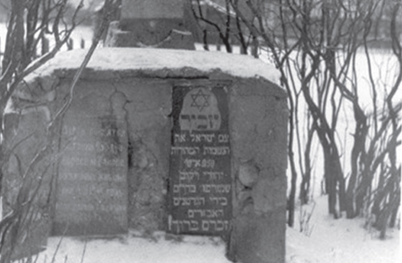 RAKHOV, BELARUS: A monument in the old cemetery. (photo credit: YAD VASHEM PHOTO ARCHIVES)