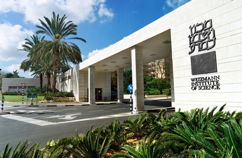 The Weizmann Institute of Science in Rehovot. (photo credit: Wikimedia Commons)
