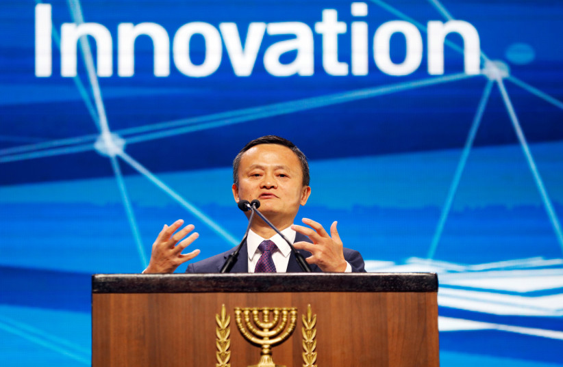 Alibaba Group co-founder and Executive Chairman Jack Ma speaks at The Prime Minister's Israeli Innovation Summit in Tel Aviv, Israel October 25, 2018. (photo credit: AMIR COHEN/REUTERS)