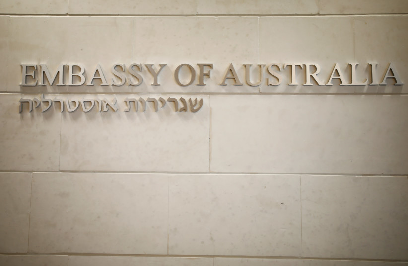 A Hebrew and English sign is seen at the entrance to the Australian Embassy in Tel Aviv, Israel, October 16, 2018 (photo credit: REUTERS/AMIR COHEN)