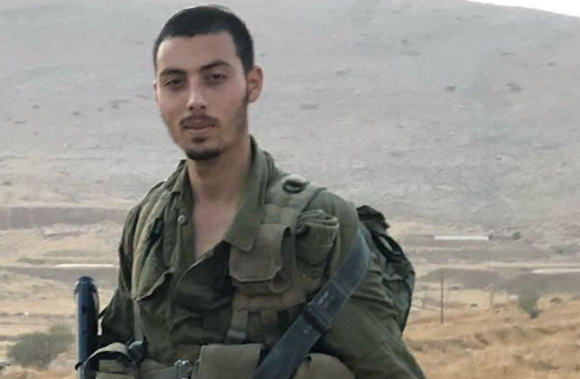 Killed IDF soldier Corporal Yosef Cohen (photo credit: IDF SPOKESMAN'S UNIT)