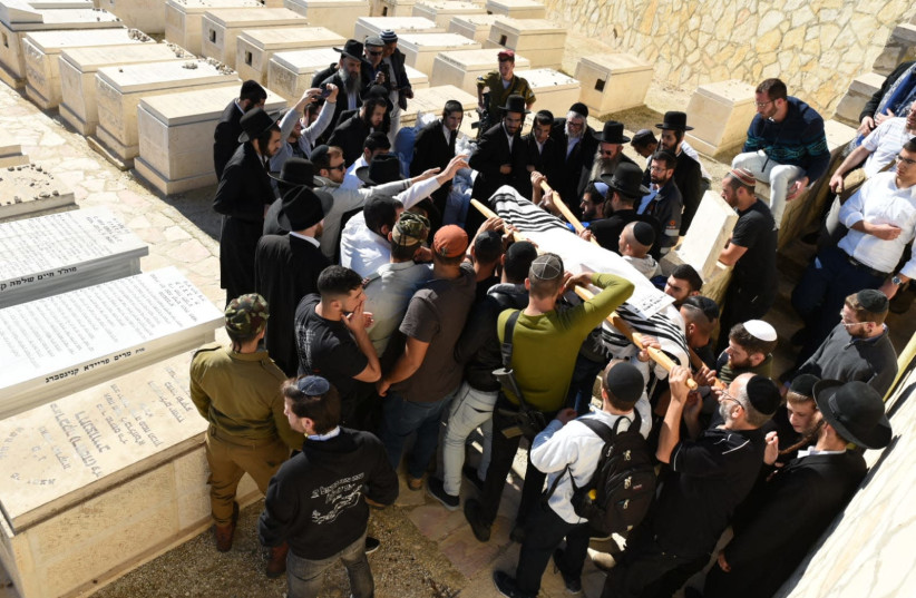 Funeral of Yosef Cohen, 19 who was killed in a terror attack in Givat Asaf in the West Bank on Thursday, December 13, 2018 (photo credit: TPS)