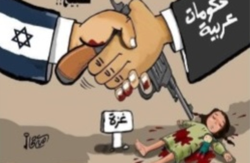 Israel depicted as killing children in a Palestinian cartoon  (photo credit: STRATEGIC AFFAIRS MINISTRY PALESTINIAN INCITEMENT REPORT)