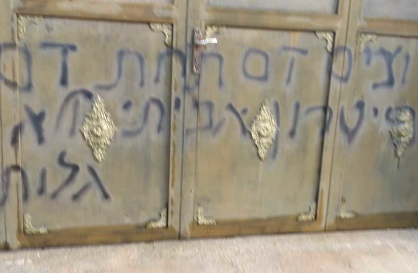 """A home in the Palestinian town of Yasuf defaced, the Hebrew text is """"We want [to see] blood for blood, a real solution not a Diaspora [based] solution."""" The Hebrew word for solution is misspelled.  (photo credit: MOHAMAD ATTINI)"""