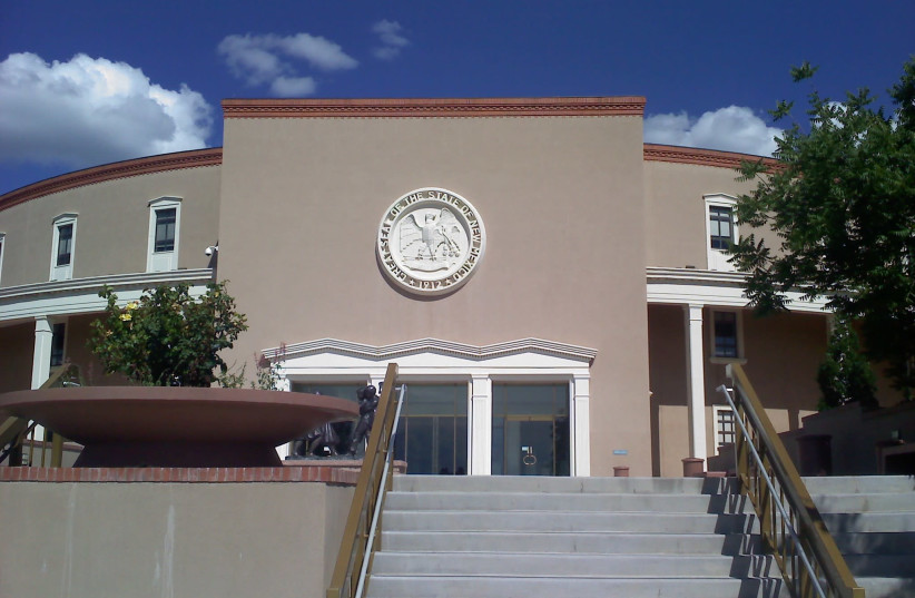 New Mexico's state capitol building in Santa Fe, NM (photo credit: Wikimedia Commons)