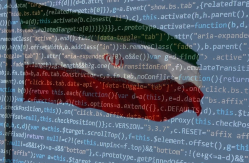 Iranian flag and cyber code [Illustrative] (photo credit: PIXABAY)