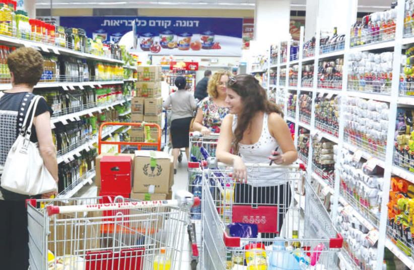 Consumers at a supermarket, illustration (photo credit: MARC ISRAEL SELLEM/THE JERUSALEM POST)
