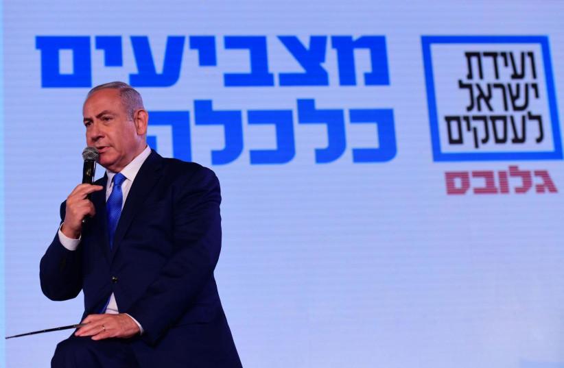 Prime Minister Benjamin Netanyahu at the Globes Conference, December 19, 2018 (photo credit: KOBI GIDEON/GPO)
