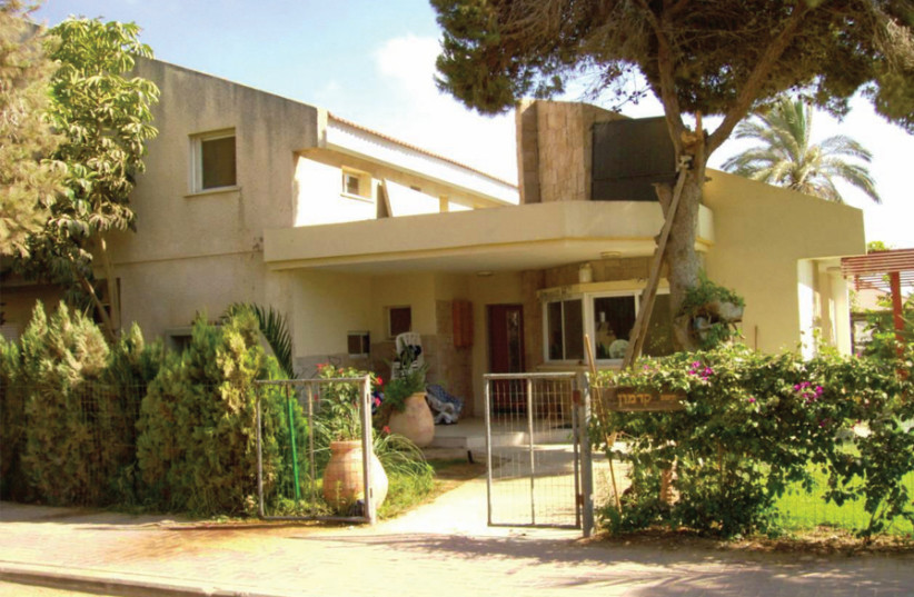 KFAR DAROM was a kibbutz within the Gush Katif bloc that was evacuated during the 2005 disengagement. The community has reestablished itself in the Western Negev. (photo credit: Wikimedia Commons)