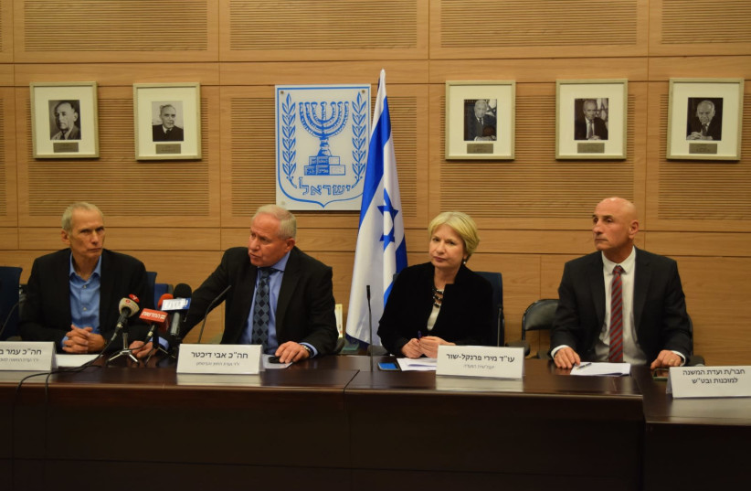 Knesset committee on IDF readiness (photo credit: Courtesy)