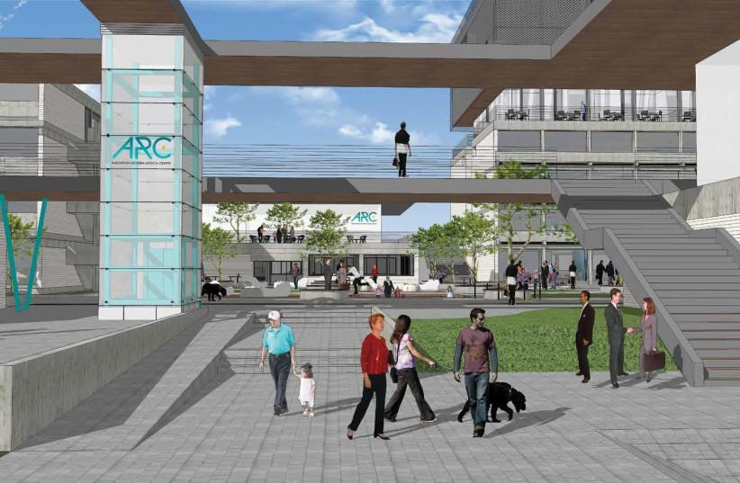 An illustration of Sheba's new ARC Innovation Center (photo credit: Courtesy)