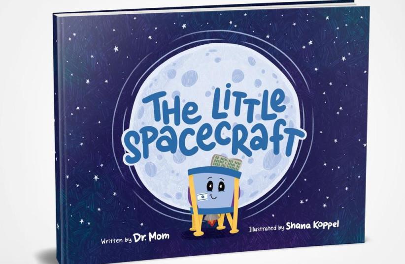 "The new children's book ""The Little Spacecraft"" by Dr. Mom (photo credit: STELLARNOVA LTD.)"