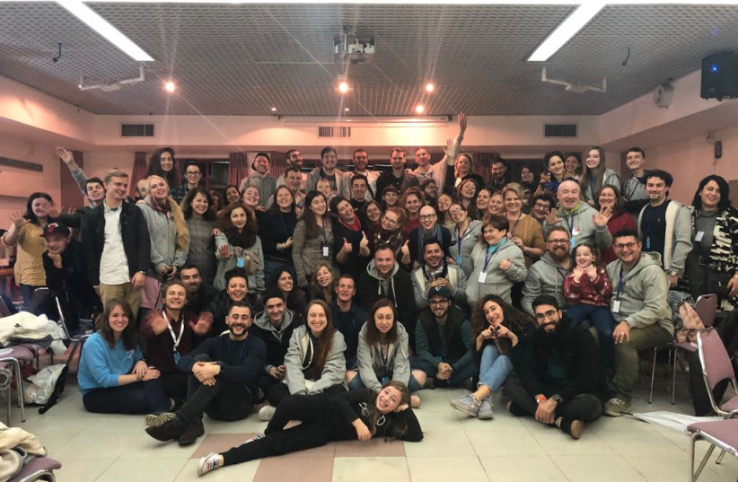More than 1,000 young Russian-speaking Jews took part in the annual Limmud FSU festival in Jerusalem (photo credit: LIMMUD FSU)