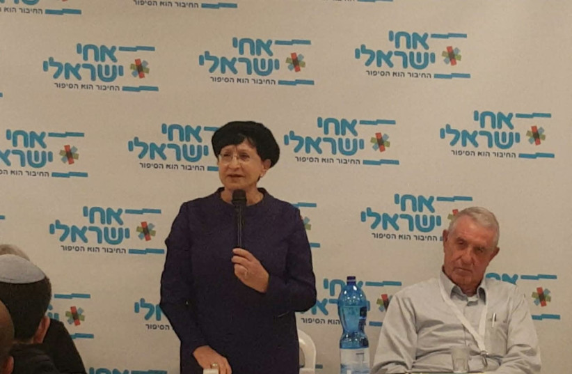 Achi Israeli party leaders Adina Bar-Shalom and Gideon Sheffer at a party event, December 2018 (photo credit: Courtesy)