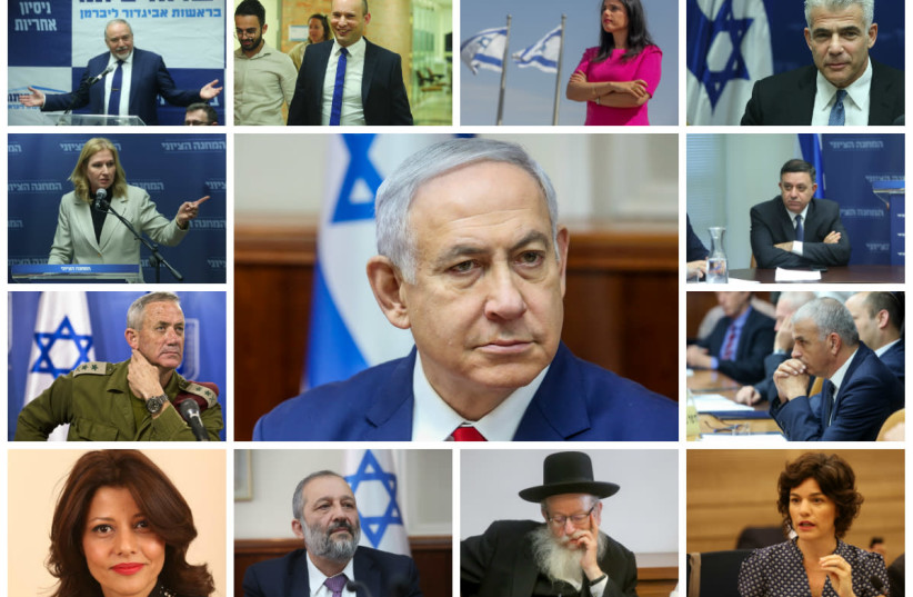 Elections 2019: Who will Israel choose? (photo credit: MARC ISRAEL SELLEM/THE JERUSALEM POST)