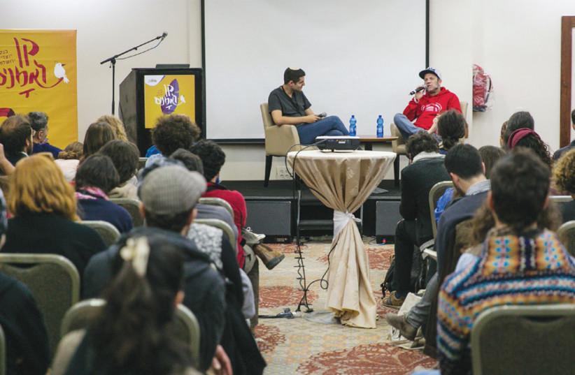 HaDag Nahash frontman Sha'anan Streett speaks at last year's Artists' Nest conference. (photo credit: NADAV ARIEL)