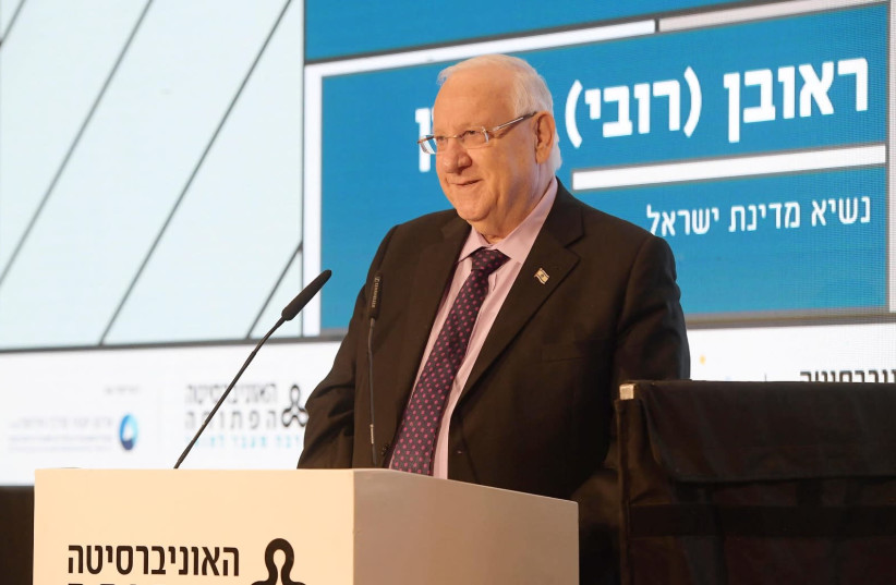 President Rivlin spoke at the Dov Lautman Conference on Educational Policy. (photo credit: AMOS BEN GERSHOM, GPO)