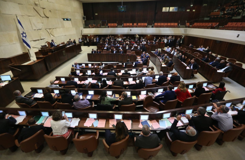 House committee approves bill to disperse the Knesset, December 26th, 2018. (photo credit: MARC ISRAEL SELLEM)