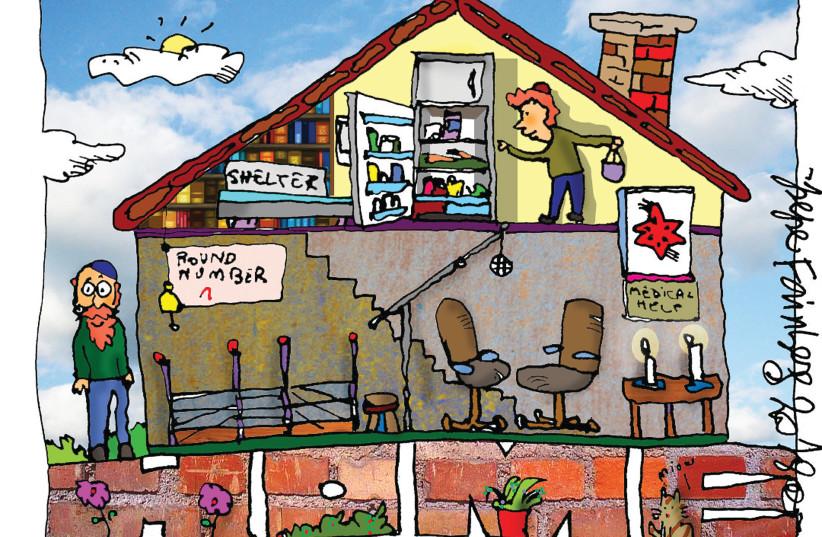 The home [Illustrative] (photo credit: TNS)