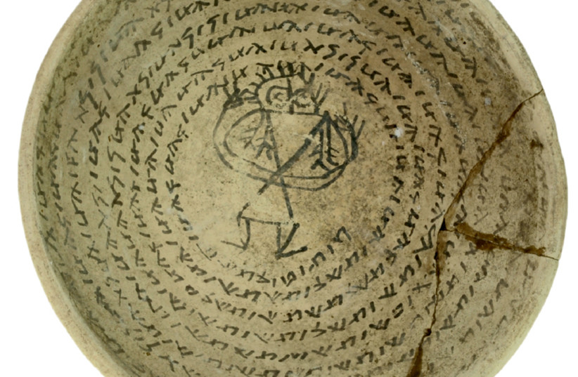 AN INCANTATION BOWL with a rooster demon. (photo credit: MOSHE AMAMI/CIVIL ADMINISTRATION)