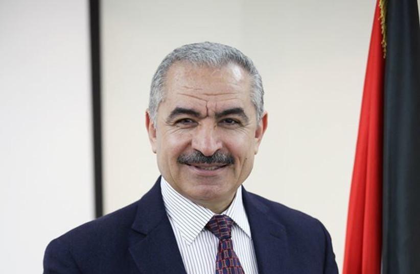 PA Prime Minister Mohammad Shtayyeh (photo credit: Wikimedia Commons)