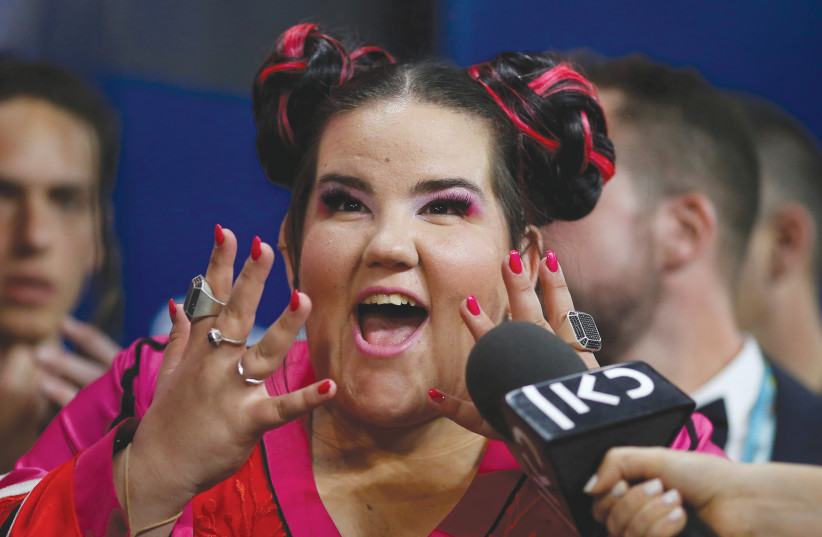 NETTA ATTENDS the news conference after winning the Eurovision Song Contest 2018 in Lisbon, Portugal. (photo credit: PEDRO NUNES/REUTERS)