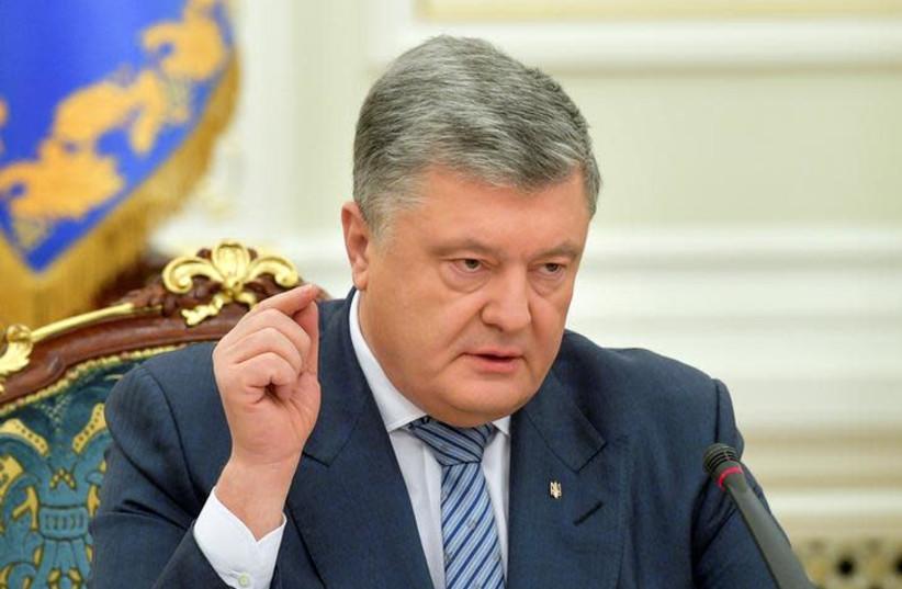 Ukrainian President Petro Poroshenko (photo credit: MYKOLA LAZARENKO/UKRAINIAN PRESIDENTIAL PRESS SERVICE/HANDOUT VIA REUTERS)