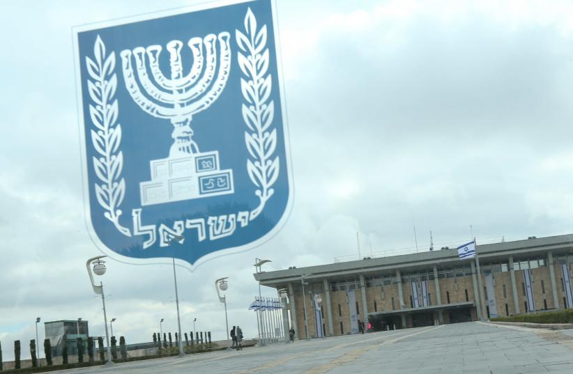 Israel's Knesset building (photo credit: MARC ISRAEL SELLEM/THE JERUSALEM POST)