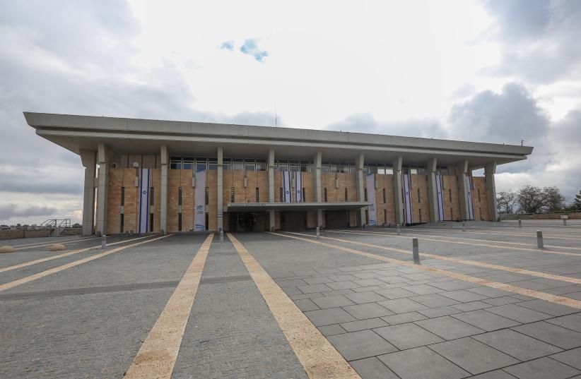 The Knesset building (photo credit: MARC ISRAEL SELLEM/THE JERUSALEM POST)