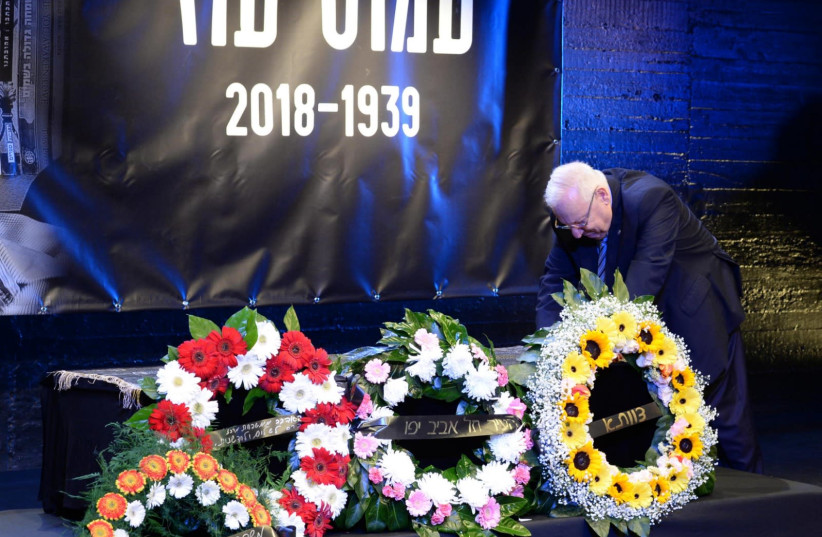 President Reuven Rivlin attends Amos Oz memorial, December 31, 2018 (photo credit: Mark Neiman/GPO)