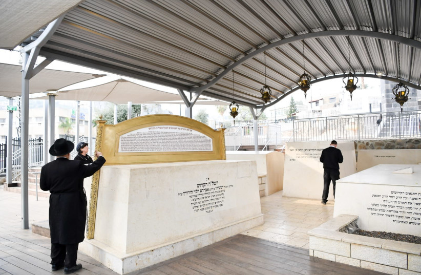"""The Rambam's tomb in Tiberias was inaugurated """"with great splendor"""" (photo credit: Courtesy)"""