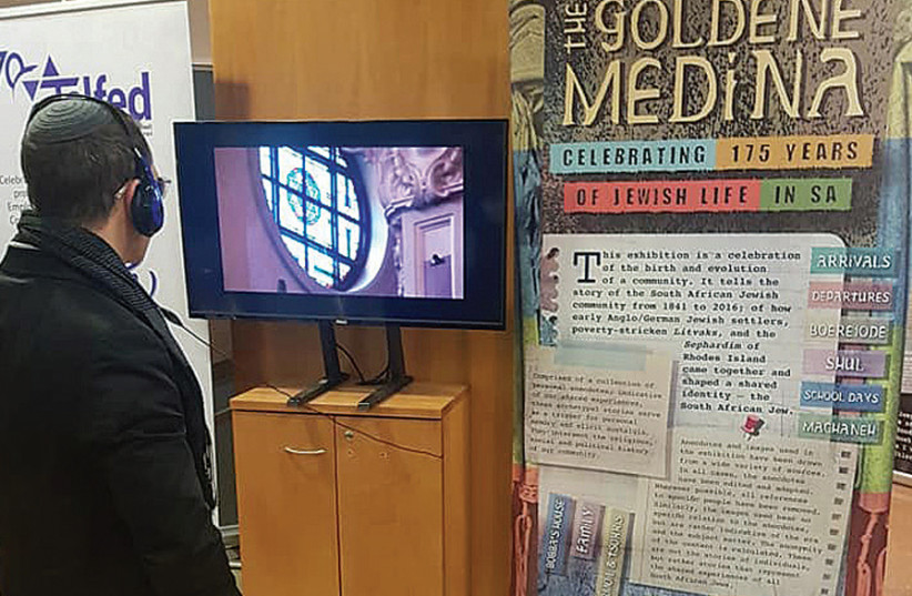 Telfed opened a Goldene Medina exhibition celebrating 70 years of South African Aliyah at the Bloomfield Library of the Hebrew University of Jerusalem on December 23 (photo credit: STEVE LINDE)