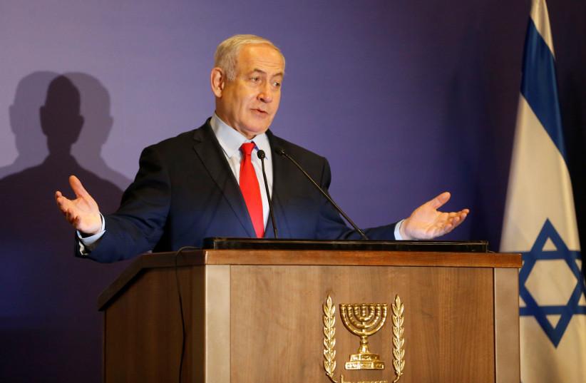 Israeli Prime Minister Benjamin Netanyahu attends a news conference in Rio de Janeiro, Brazil December 30, 2018 (photo credit: TANIA REGO/COURTESY OF AGENCIA BRASIL/HANDOUT VIA REUTERS)