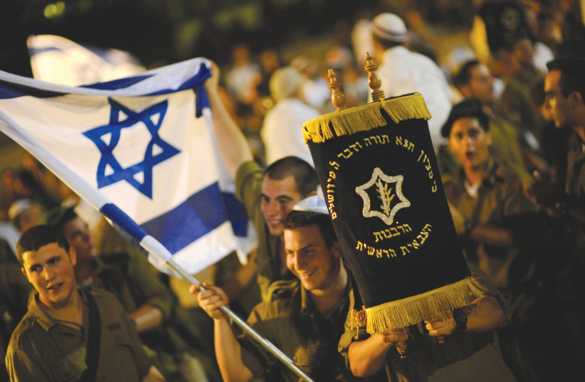TIME FOR a 'Torah study track' as national service.  (photo credit: REUTERS)