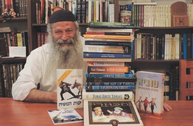 TZVI FISHMAN: Life in Israel is a constant adventure. (photo credit: Courtesy)