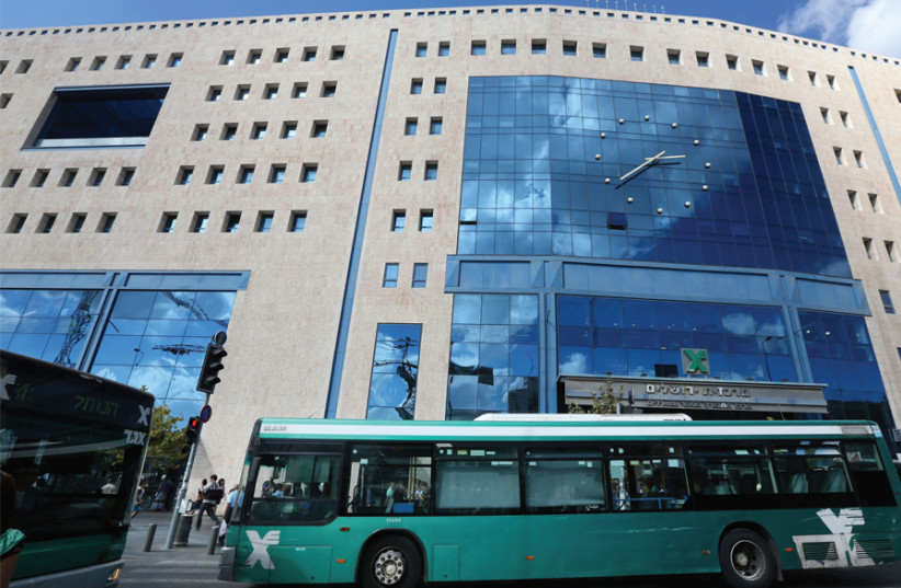 THE JERUSALEM Central Bus Station and its iconic clock face. (photo credit: MARC ISRAEL SELLEM)