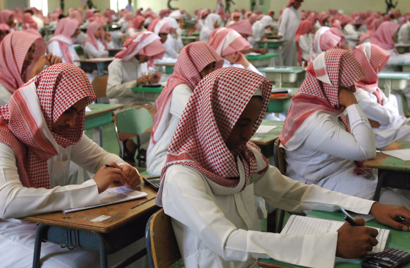 SECONDARY STUDENTS sit for an exam in a government school in Riyadh. (photo credit: FAHAD SHADEED/ REUTERS/ FILE PHOTO)