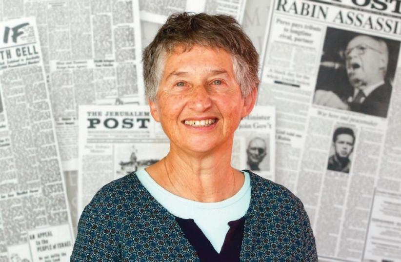 Sybil Ehrlich (photo credit: JERUSALEM POST)