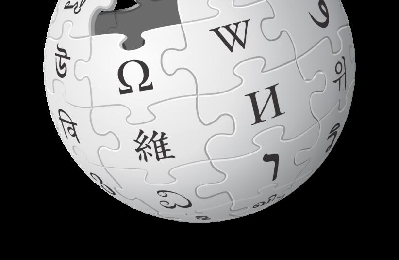 Wikipedia logo (photo credit: WIKIPEDIA)