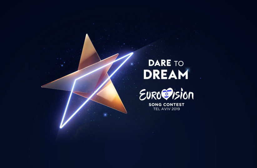 The logo for the 2019 Eurovision Song Contest in Tel Aviv (photo credit: KAN)