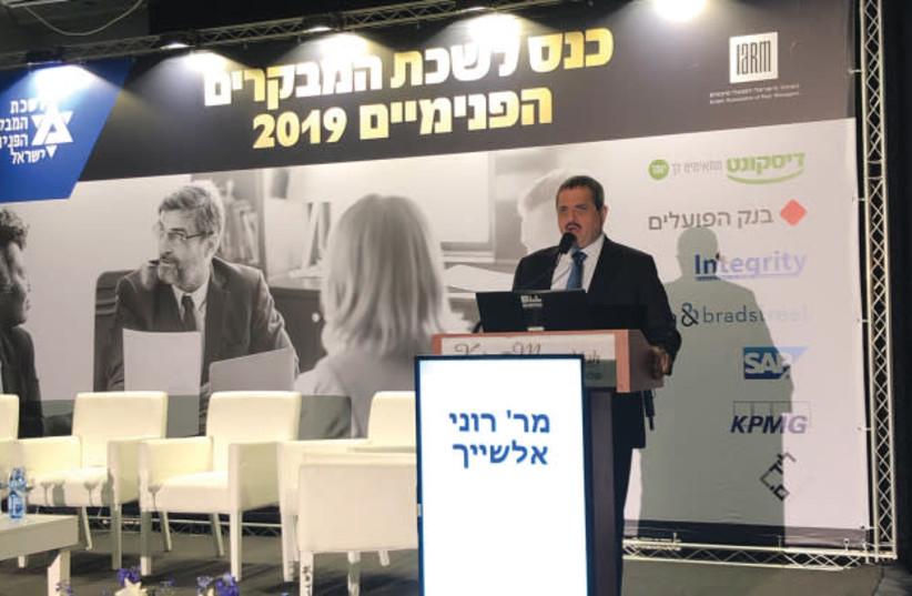 Police commissioner Roni Alshich at the conference of the Internal Auditors' Bureau in January 8, 2019 (photo credit: YEHUDA AHARONI)