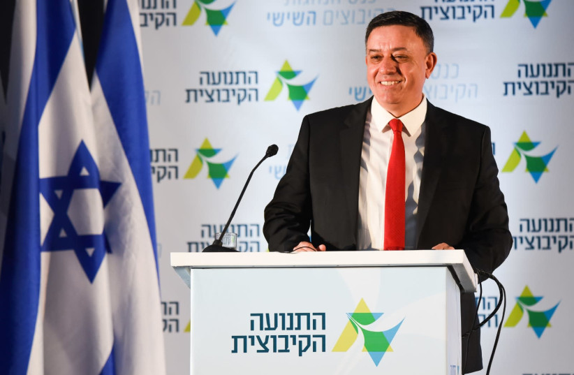 Labor leader Avi Gabbay at the Kibbutz Movement Conference at the Dead Sea on January 9, 2019 (photo credit: DANA BAR-ON PHOTOGRAPHY)