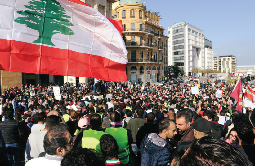 PROTESTERS LAMENT Lebanon's economic and political state, in Beirut on December 23. (photo credit: REUTERS)