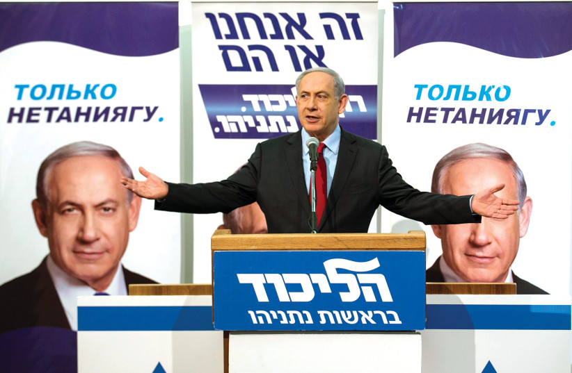PRIME MINISTER Benjamin Netanyahu speaks at a Likud Party campaign launch in 2014 before the last elections. (photo credit: BAZ RATNER/REUTERS)