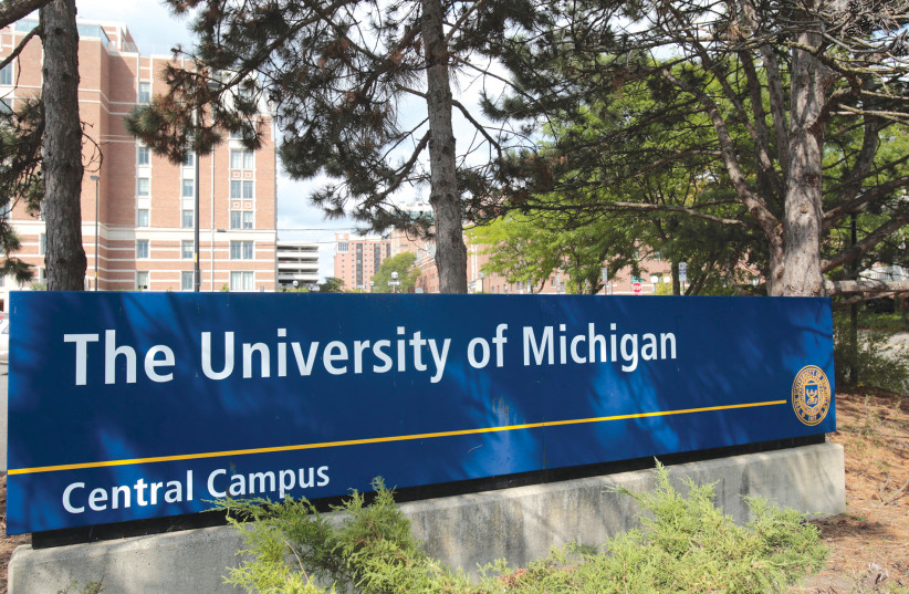 TWO INSTRUCTORS from the University of Michigan denied recommendation letters for a study abroad program because the students' preferred destination was Israel (photo credit: REUTERS/REBECCA COOK)